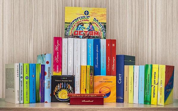 Книги серии ИСХОД